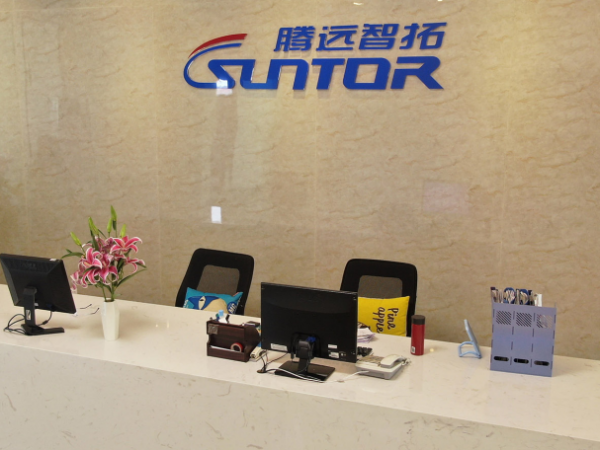 Suntor move into a new industrial park